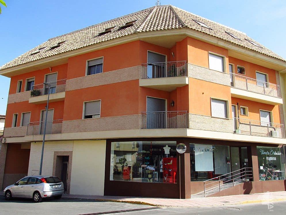 Piso en venta en Las Arboledas, Archena, Murcia, Calle Siria, 61.877 €, 2 habitaciones, 4 baños, 96 m2